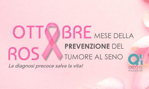 Ottobre, al via il mese della lotta al tumore al seno